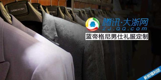 小伙1780定制西装4件套 衬衫领带全白拿