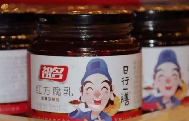 """""""祖名""""要上市 上半年A股食品饮料板块最牛""""width="""