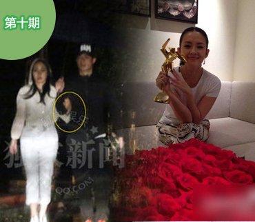 2014-05-23期:曝某童颜男星偷吃女助理 发型师揭明星真面目