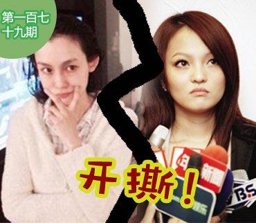 萧亚轩疑和百亿小开分手 揭范范张韶涵翻脸始末