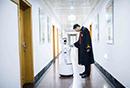 >机器人走进法院