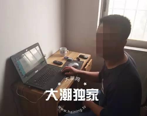 嘉兴男子为母亲在网上买抗癌药 被骗子卷走救命钱