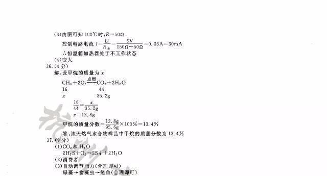 杭州中考各科试题及答案公布