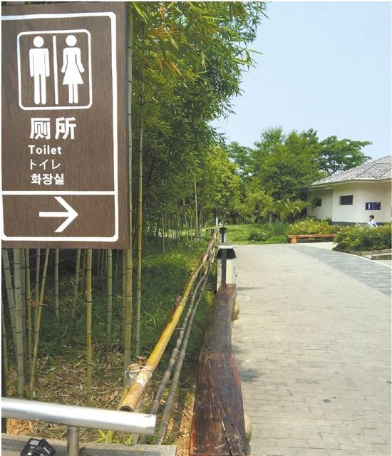 """竹林深处有厕所 千岛湖景区掀起""""厕所革命"""""""
