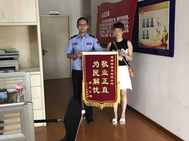 杭州女子丢了一只行李箱 里面有10万港币