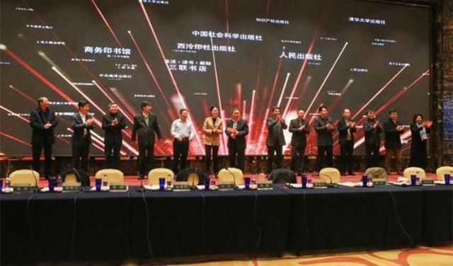 全国首个数字出版物交易平台在绍兴启动