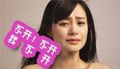 Wechat娱乐圈:AKB女团再被曝陪酒 阿娇半夜曾被陈浩民敲门