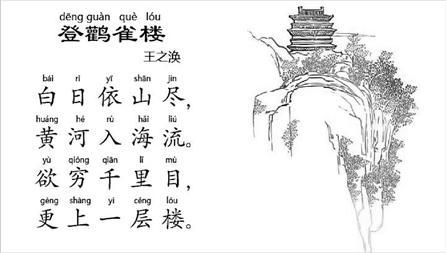 诗歌封面手绘图片