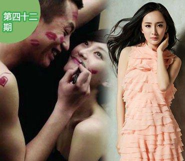 2014-08-07期:曝女星片酬 S女捉奸老公掌掴小三