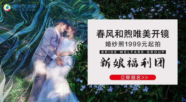 1999元抢拍杭城超人气婚纱照 春风和煦唯美开镜