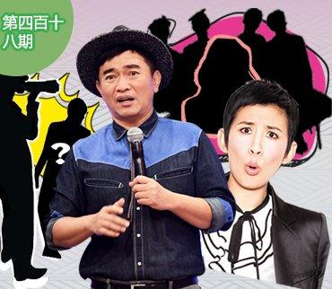 """2017-4-20期:""""娱乐圈这些爆料王比狗仔强 众星纷纷中枪"""