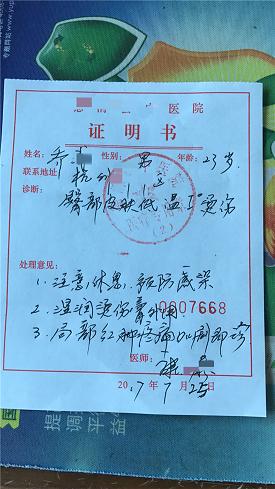 杭州一男子骑共享单车屁股被烫伤 向保险索赔