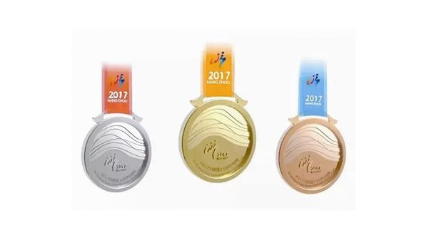 全国学生运动会奖杯奖牌设计出炉 融合西湖钱江潮元素
