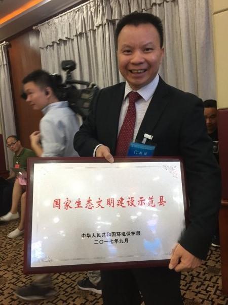 首批国家生态文明建设示范市县出炉 浙江5地上榜