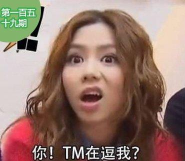2015-06-04期:邓紫棋将拍传记电影 刘嘉玲爱上同性与伟仔分居
