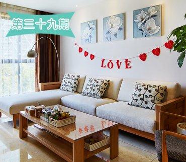 小夫妻150方甜蜜婚房 背景墙也要鉴证他们的爱情