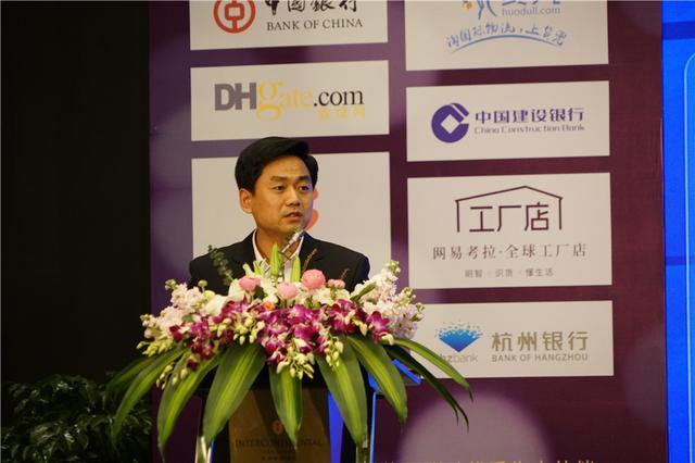 2019杭州综试区大数据(e-Box)平台产物宣布暨政信联动战术宣说宣布