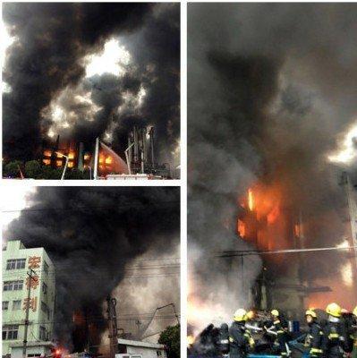 浙江温州一皮革厂发生火灾 现场传出爆炸声(图)