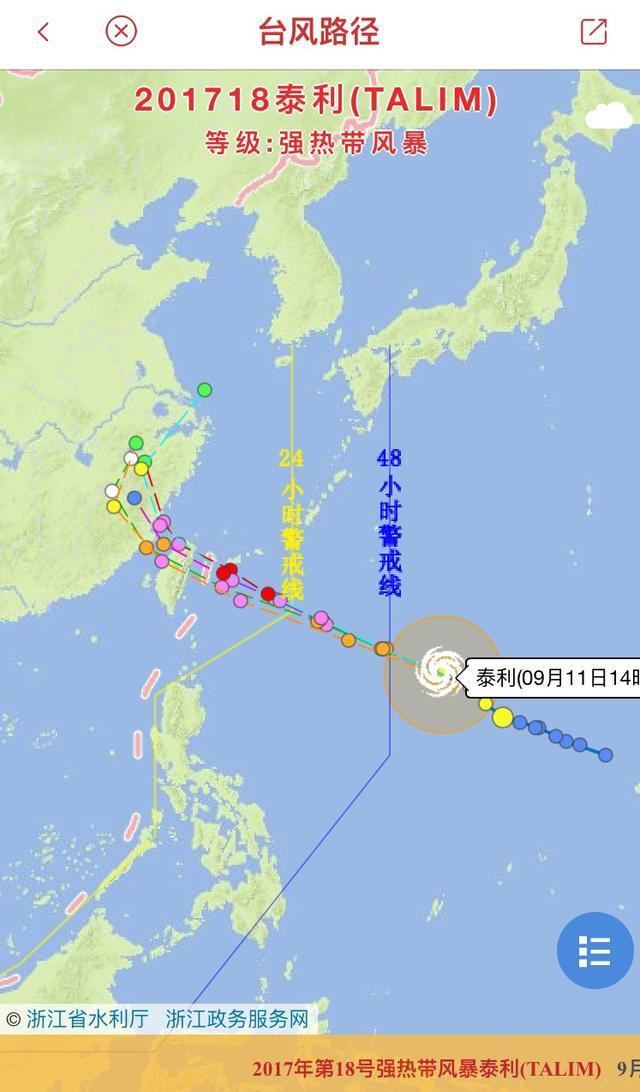 """台风""""泰利""""逼近 周三起宁波或迎大风大雨"""
