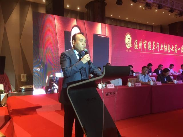 巨一集团潘建中当选温州市鞋革行业协会新一届会长