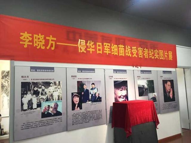 杭州夫妇办民间纪念馆 美国三位总统发过贺信