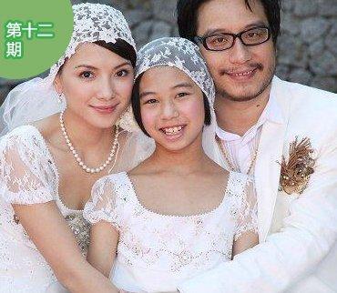 2014-05-27期:女星为上位专做小三勾引导演