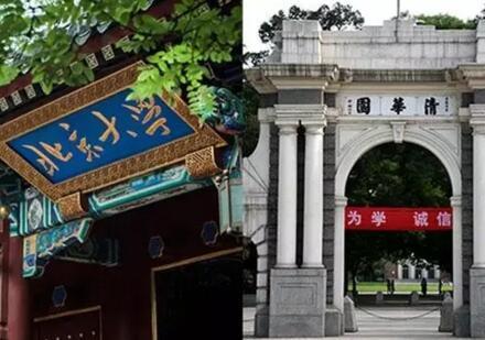 2016年北大清华录取的浙江学霸裸分考进的仅39人