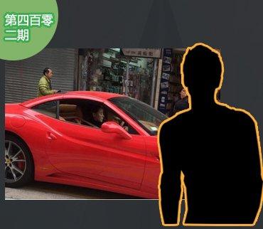 """2017-3-11期:""""张柏芝开法拉利被骂 W影帝签名都找人代笔"""
