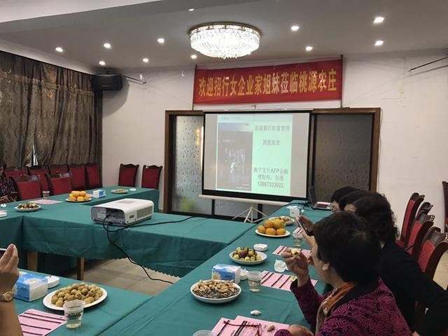 招商银行嘉兴海宁支行组织开展女企业家财富沙龙活动