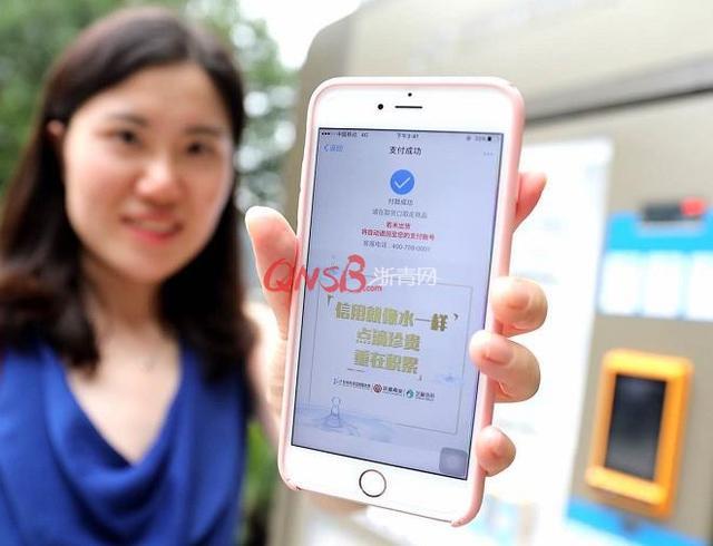 手机账户里没钱也能取东西 杭州推出新服务设施