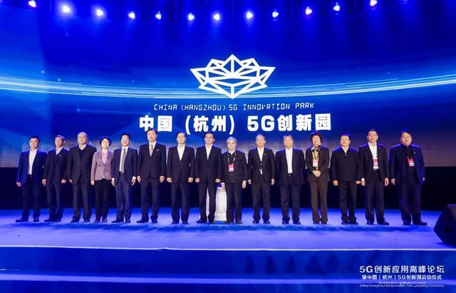 5G技术有望掀起新一轮数字经济浪潮