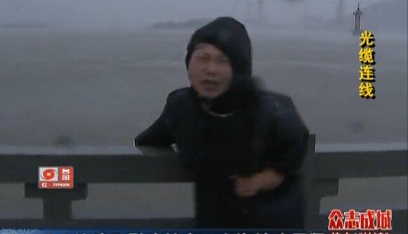 【超敬业】舟山女记者险被台风吹翻