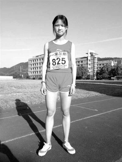 14岁桐庐女孩接包杭州市运会100米和200米金牌