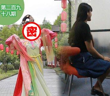 2016-06-02期:横店最美演员竟是男儿身 女裸替揭秘背后辛酸事
