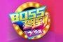 《BOSS驾到》大悦城商业梦想秀投票正在火热进行!