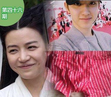 2014-08-16期:陈妍希版《秦时明月》开机 偶像内裤被偷拍卖
