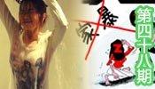 Wechat娱乐圈:邓紫棋泼冰水疑走光 X男星爱家暴系虐待狂