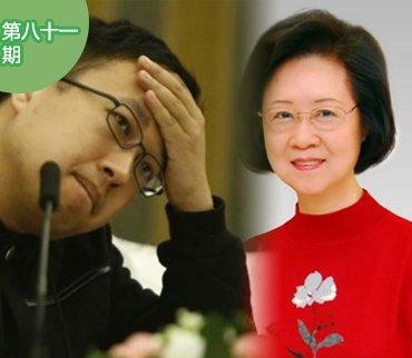 2014-11-18期:于正回应琼瑶抄袭指控 曝于正戏男女主地下恋情