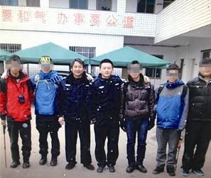 宁波5名大学生不顾家长反对 上四明山赏雪被困