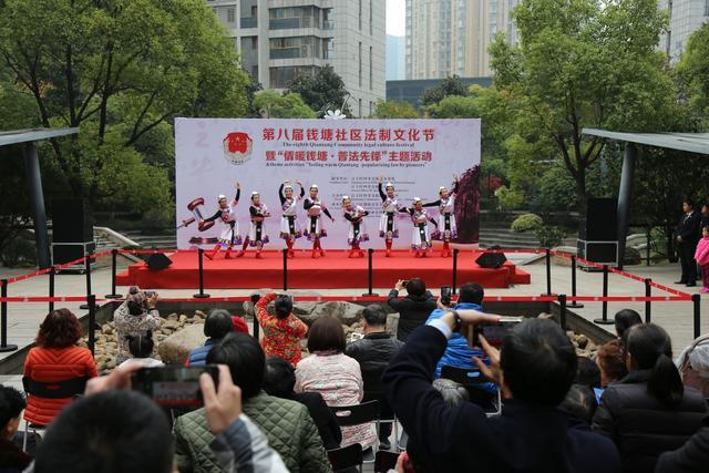 钱塘社区弘扬法治 居民同乐