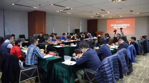大志天成第三届山东省湖南商会第四次理事会议隆重召开