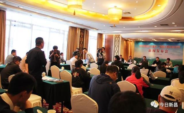 2018中国茶叶大会暨新昌大佛龙井茶文化节即将开幕