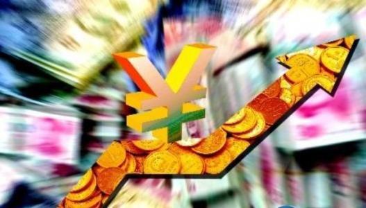 人民币汇率一周暴涨1000点 留学换汇迎来一段好时机