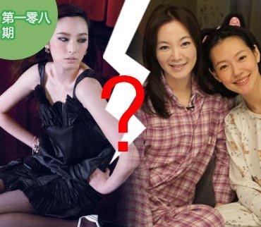 网传吴佩慈和小S阿雅闹掰 曝B女星飞机上闹事