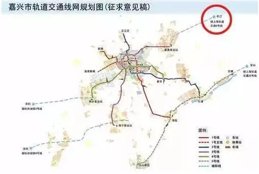 """上海地铁9号线西延伸段规划至""""浙江省嘉善县""""-""""嘉兴市"""""""