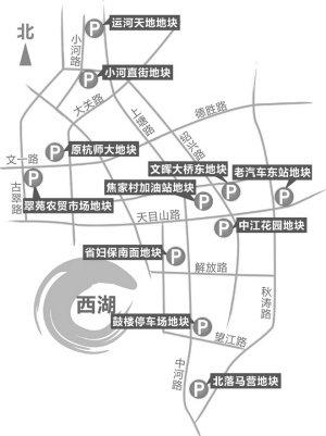 杭州将连续4年拿地150亩建停车场 年内增11个