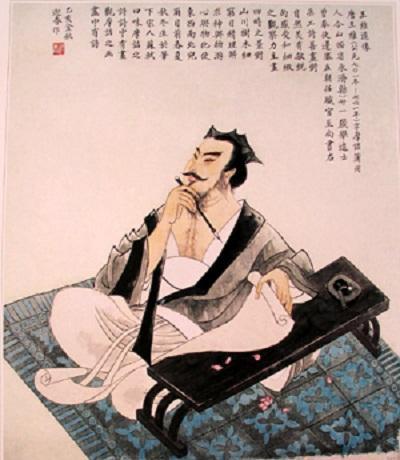 空山不空:王维禅诗的圆融境界