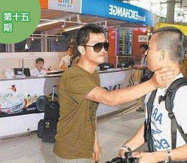 2014-06-05期:曝某W男星最爱吃男记者豆腐