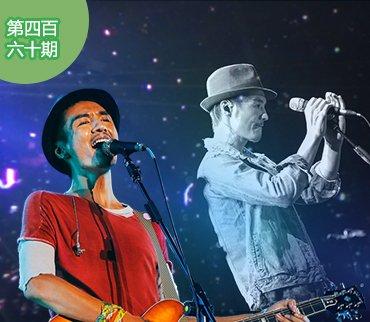 """2017-08-03期:""""VIP票才100!""""缺钱""""的朴树要去横店开唱了"""
