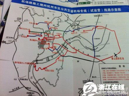 无为城东新区规划图